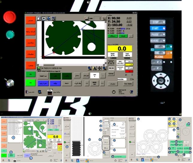 CNC کنترل هواگاز پلاسما
