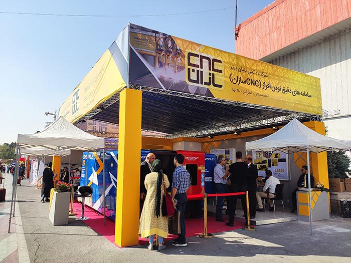 نمایشگاه بین المللی صنعت ایران + تهران + مذاکره + تکنولوژی روز + صنعت + برش + لیزر + کارخانه جات + نمایشگاه بین المللی + سی ان سی + دستگاه + جوش + جوشکاری + لیزر فایبر
